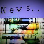 Gabinete de Prensa: diferencias entre exclusiva y primicia